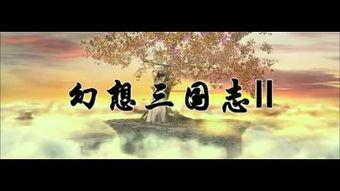 废后将军 袁弘 刘诗诗版