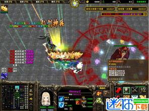 仙逆之凡人修仙1.5.01.5.0正式版下载 免费版 迷你下载