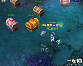 武动乾坤海底夺宝介绍 如何获得超级宝箱