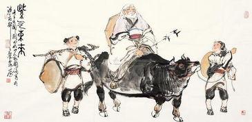 ...子骑青牛而来 东方紫气氤氲-紫气东来 到底是什么意思