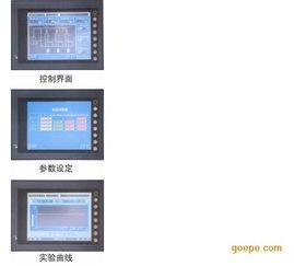 管材耐压 XGNB