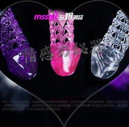 玩爆潮品龟头爱心网套 紫色说明书,价格,多少钱,怎么样,功效作用