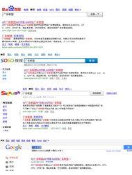 ...p4_com/index.xml-2011年排名前五位广告联盟