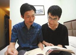 四川高考理科状元五年前曾考上清华 毕业前退学