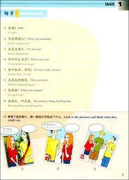 有词类简称表、词语表、课堂用语... 语言注释列表,方便师生检索和查...