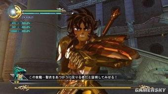 无息命空-童虎是《圣斗士星矢》中天秤座黄金圣斗士,紫龙的师傅,受雅典娜之...