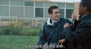 约炮总是拔X无情 但这部电影告诉你打炮也能打出真爱
