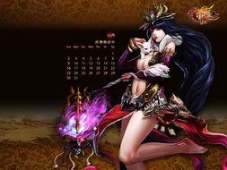 爆宠火妃-【妲己剧情即将献映】   妲己是上古神话中极具特色的人物,如今《古...