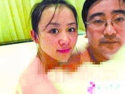 网曝范悦不雅照-档案局原副司长遭情人举报 官方 已同意其辞职