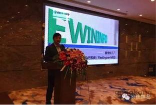 ...工业结合,共筑智能之路 易往信息2016寻根之旅第一站 北京
