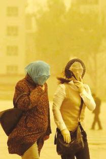 浮尘天气要重点护好 眼鼻喉
