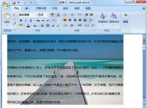 ...d2007文档怎么在图片上添加文字