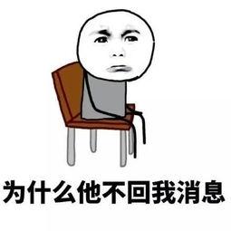 QQ表情文件恢复