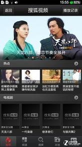 在线视频资源丰富   视频方面,笔者将15段1080P视频拷入小刚手机,...