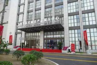 创业创新中心、零号湾军民孵化器... 一基地:在原浦江航天产业基地预...