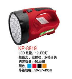 19LED灯探照灯 电池容量大 LED灯泡芯片好 亮度高款式独特