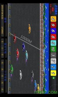 北京赛车开奖app下载 北京赛车开奖视频直播下载v1.0.1 安卓版
