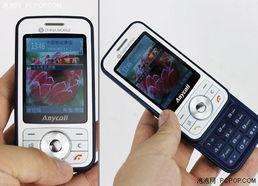 4款主流音乐手机推荐 三星i458