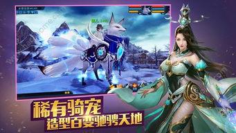 龙傲天下官网下载,龙傲天下官方网站安卓版V1.0