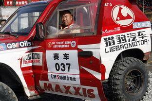 北京时间11月25日,2009湖南郴州全国汽车场地越野锦标赛落幕.在...