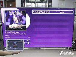 WLAN直连 大小屏 互联打造智能家电