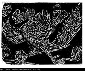 凤凰 纹理雕刻 图案图片 传统书画 吉祥图案 艺术