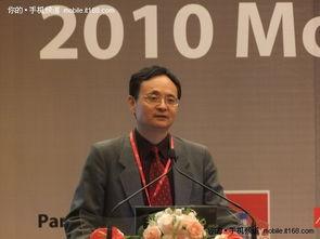 2010移动宽带峰会召开 TD国际化成热点