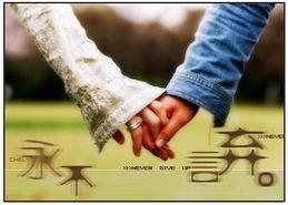 不要~啊~要~啊~啊语音-牵手――不需要语言,牵手最能表达彼此的爱.执子之手,与子偕老…...
