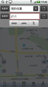 ...局限 图吧地图软件测试