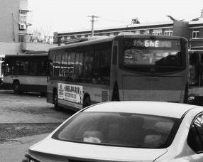 啊 停 啊轻点h文公车-这是几路公交