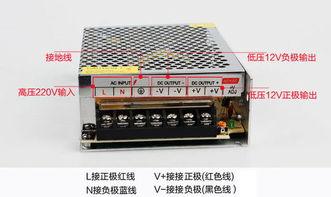 ...恒流变压器连接音乐控制器图解-编辑私宅曝光 看PC机如何引领夜店...