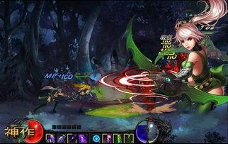 恶魔猎人伊里丝是一名杰出的女精灵影舞者.她在暗夜御林军任副军团...