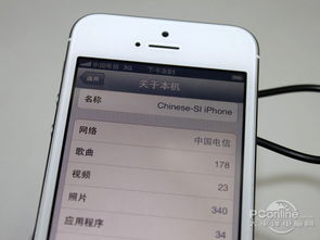 ...联通便宜 国行iPhone 5购买介绍
