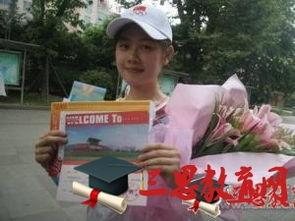 ...学 徐州 新生QQ群,中国矿业大学 徐州 新生群