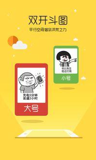 lbe平行空间官网下载 lbe平行空间app软件下载v4.0.8384 安卓最新版 ...