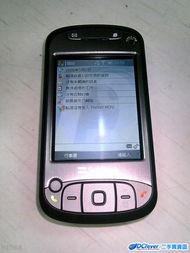 ... Dopod 838 Pro 中文水货版 100