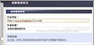 国内免费php空间合集