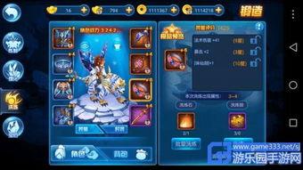 蜀山剑道绝剑怎么玩 技能选择搭配推荐 游戏吧手游网