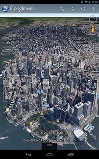 谷歌地球手机版下载 谷歌地球安卓破解版下载 9.1.4.1 中文版 新云软件...