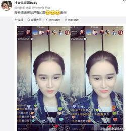 做网络女主播的视频截图被曝光,因为容貌变化大,不少网友质疑赵一...