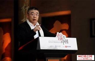 钱文忠信在中国演讲稿 从传统文化中寻找诚信