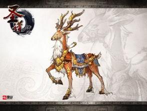 九尾狐、神鸟、怪鹿、麒麟、有的更