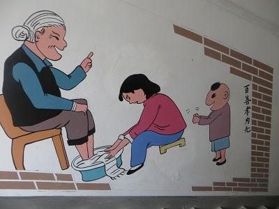 当你每天出门看见自家单元楼内一幅幅生动形象的卡通漫画,是否心情...