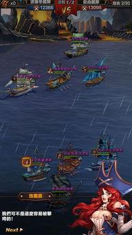大海盗传奇官方版下载 大海盗传奇苹果官方正版 v1.1下载 清风手游网