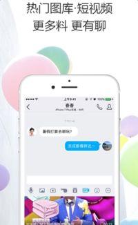 手机QQ自动获取热门短视频怎么玩?自动获取热门短视频具体玩法介...