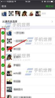 ...Article微信运动如何邀请朋友加入 1)首先我们打开【微?-微信运动如...
