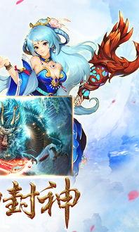 妖神传说游戏下载安装 妖神传说 1.0.5安卓版官方下载 2345安卓网