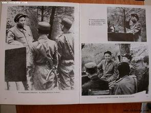 ... 送中国同志 光辉的一生