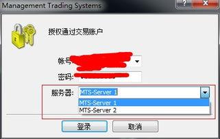 然后在play商店下载的MT4的APP 找不到该公司的服务器   同名的很多...