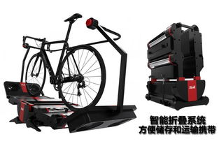zhongbite-骑行台带有一个可拆卸的护栏,方便不熟练的新手安全上下车,以免发...